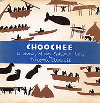 Choocheecover